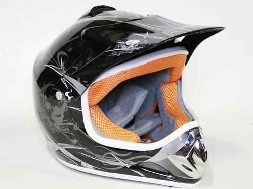 Nitro Cross Helm für Kinder schwarz